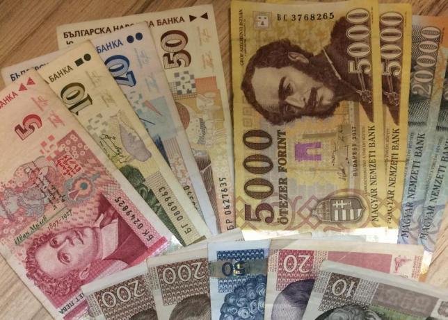 Kup online oficjalna strona sprzedaż usa online Kuna chorwacka,Forint węgierski,Lewa bułgarska - Cieszyn